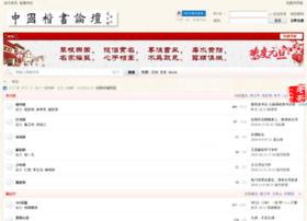 cnyale.com