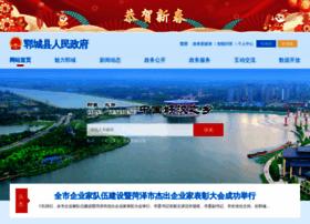 cnyc.gov.cn