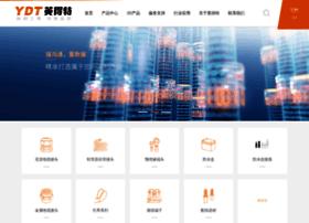 cnydt.com