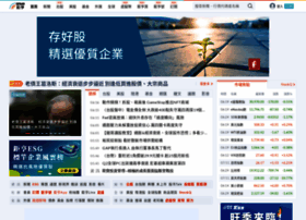cnyes.com