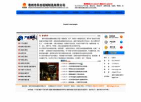 cnygjx.com