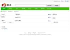 cnyixun.com
