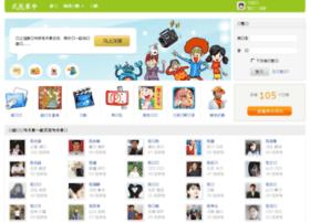 cnyuans.org