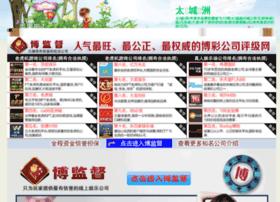 cnyugu.com