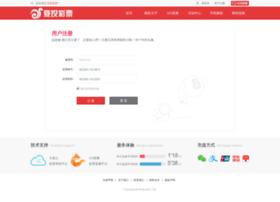cnzhecu.com