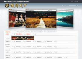 cnzhixue.com