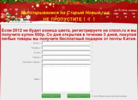 cnzon.ru