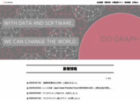 co-graph.com
