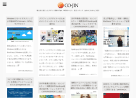 co-jin.net