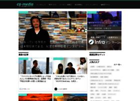 co-media.jp