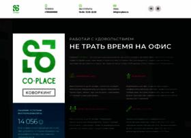 co-place.ru