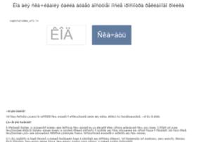 co14.nevseoboi.com.ua