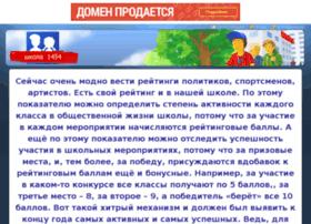 co1454.ru