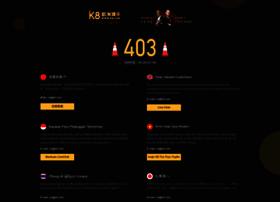 co2neutralconferencing.com