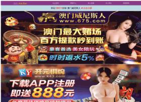 coach-dj.com