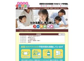 coach-study.com
