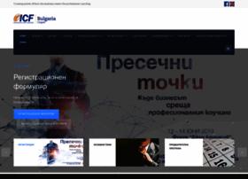coachingconferencebulgaria.com