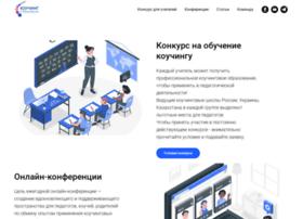 coachingineducation.ru
