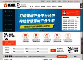 coal.com.cn