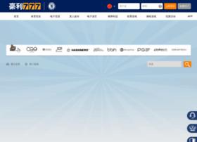 coalgram.com
