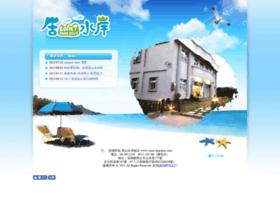 coast-shanshui.com