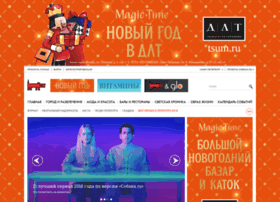 cobaka.ru