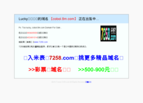 cobol.8m.com