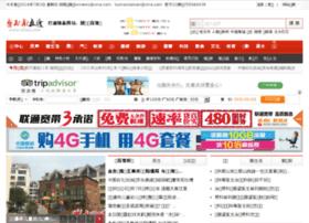 cobuy.com.cn