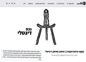 coca.co.il