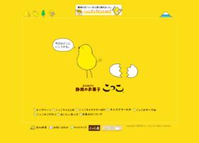 cocco-cocco.jp