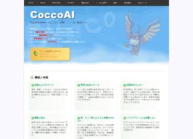 cocco.privatemoon.jp
