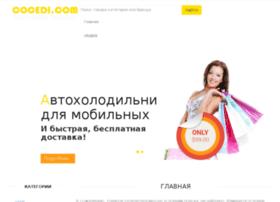 cocedi.com