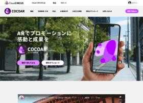 coco-ar.jp