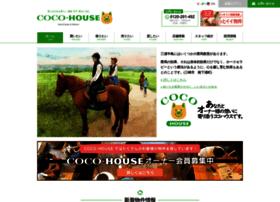 coco-h.com