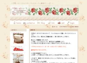 coco-lagoon.shop-pro.jp