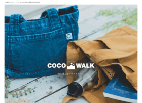 coco-walk.co.jp
