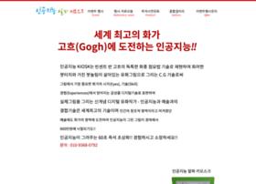 coco1234.com