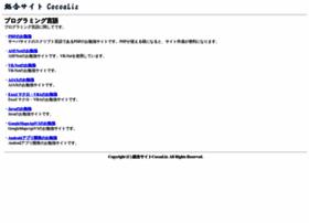 cocoaliz.com