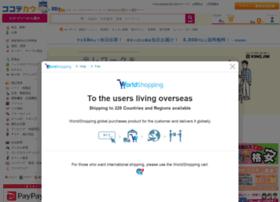 cocodecow.com