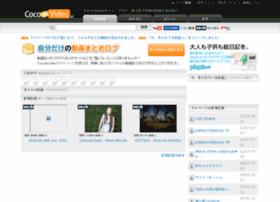 cocodevideo.com