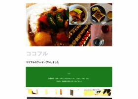 cocoful.com
