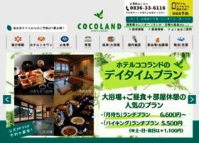 cocoland.co.jp