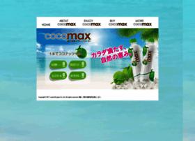 cocomax.jp