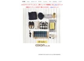 cocon-net.jp