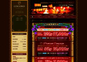 cocoro556.in