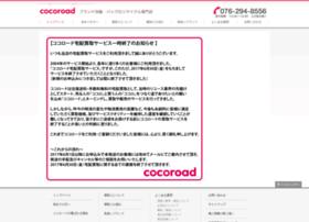 cocoroad.com