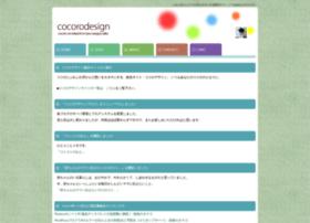 cocorodesign.net