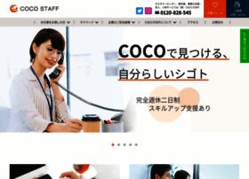 cocostaff.co.jp