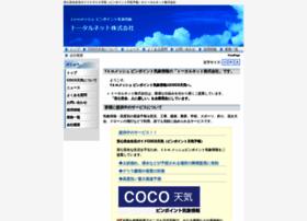 cocotenki.com