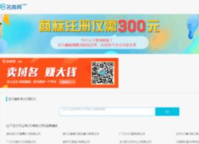 cocotrip.com.cn